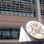 Coronavirus: Uganda Has Lost $33M In Two Months